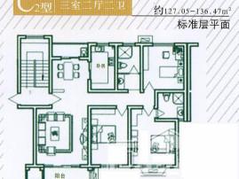 丰庆佳苑对面财税小区 多层南北通透双气大4房 送全部家具家电