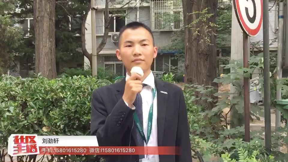 链家地产 刘劲轩为您介绍安外花园
