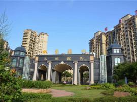 海口老城经济开发区四季康城千亩大盘,现房7500起