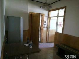 乌兰小区 2室1厅1卫