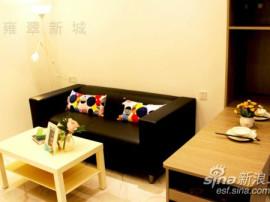 三水乐平雍翠新城 市场稀缺小户型住宅 佛山地铁12号线乐平站